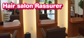 Hair salon Rassurer