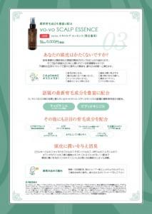 Baidu IME_2017-11-26_16-49-45