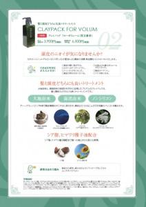 Baidu IME_2017-11-26_16-51-10